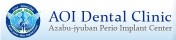 aoi_dental